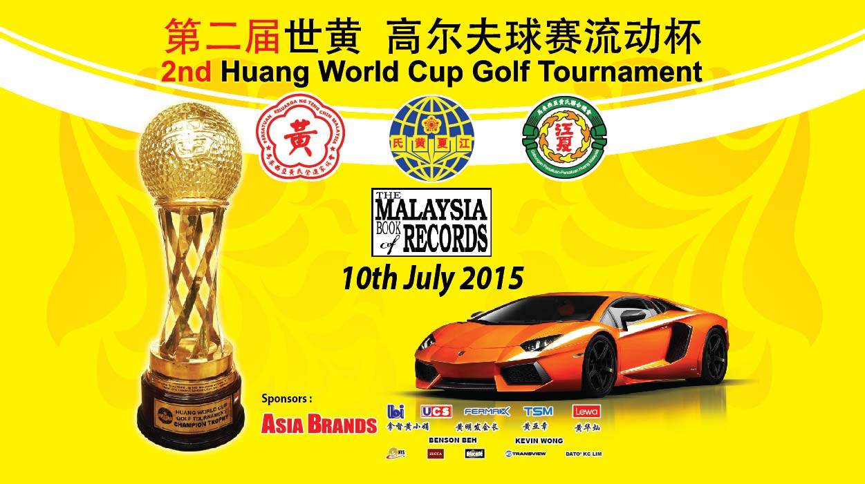 Huang World Cup Golf Tournament
