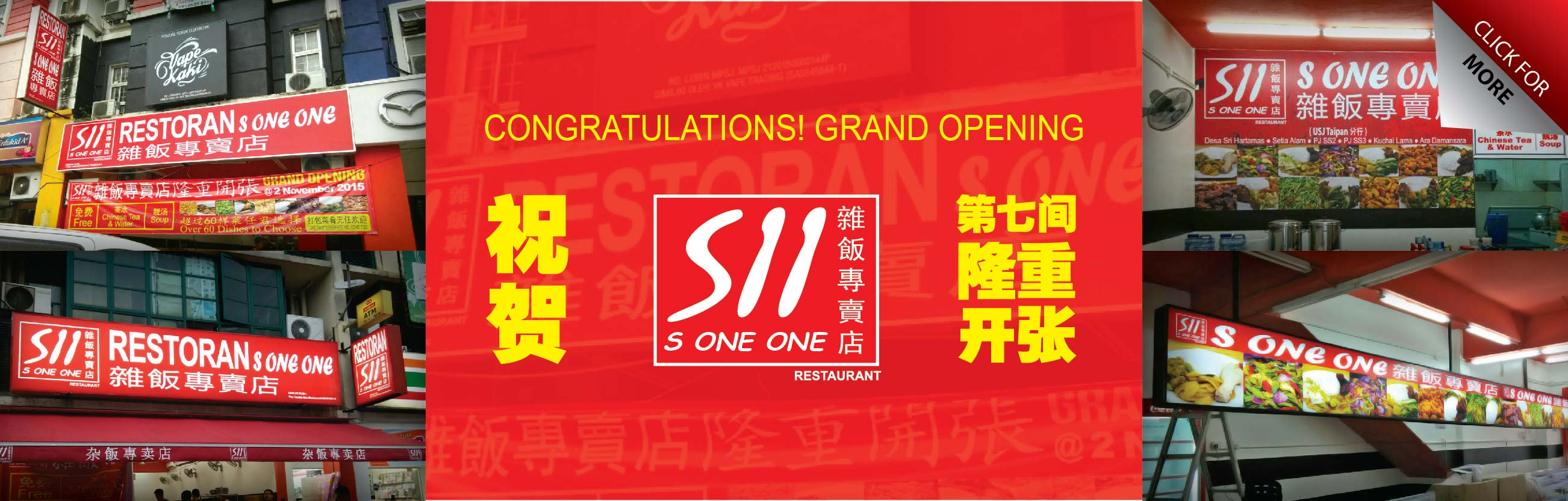 S11 Mix Rice_Grand Opening