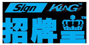 Signking - Sign Maker