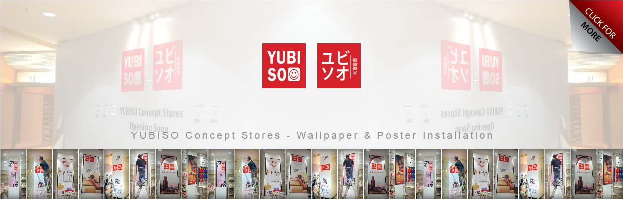 YUBISO wallpaper sticker formboard installation