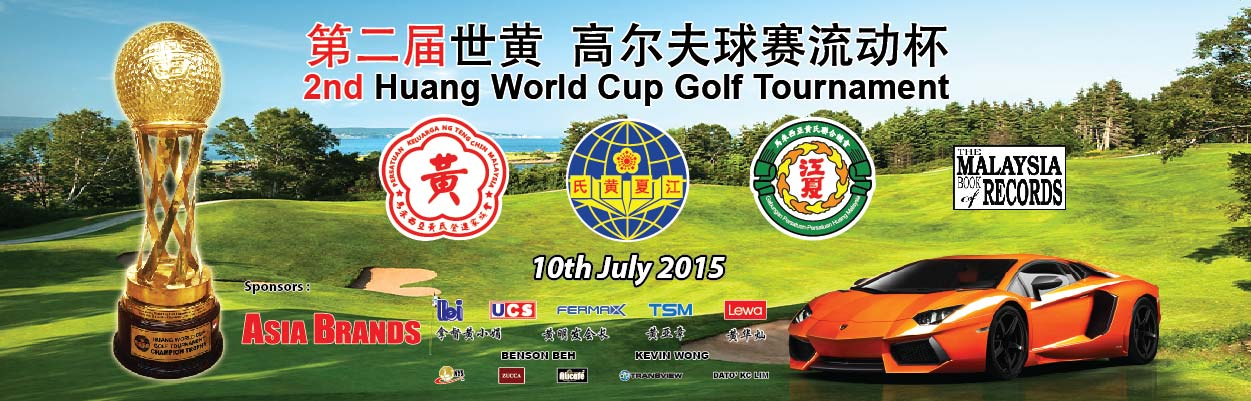Huang World Cup Golf Tournament-01