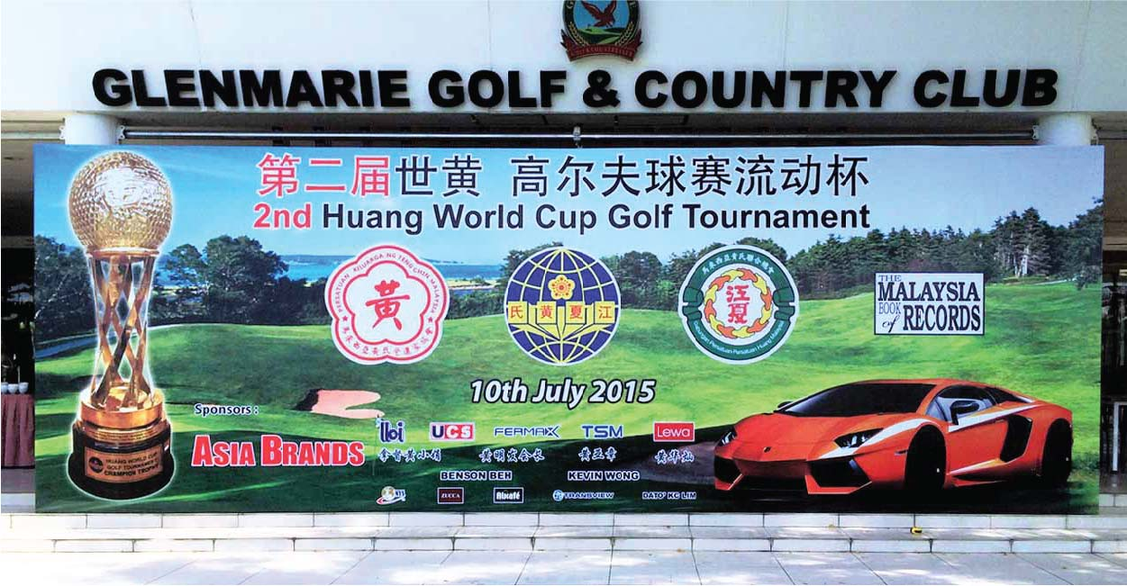 Huang World Cup Golf Tournament-05