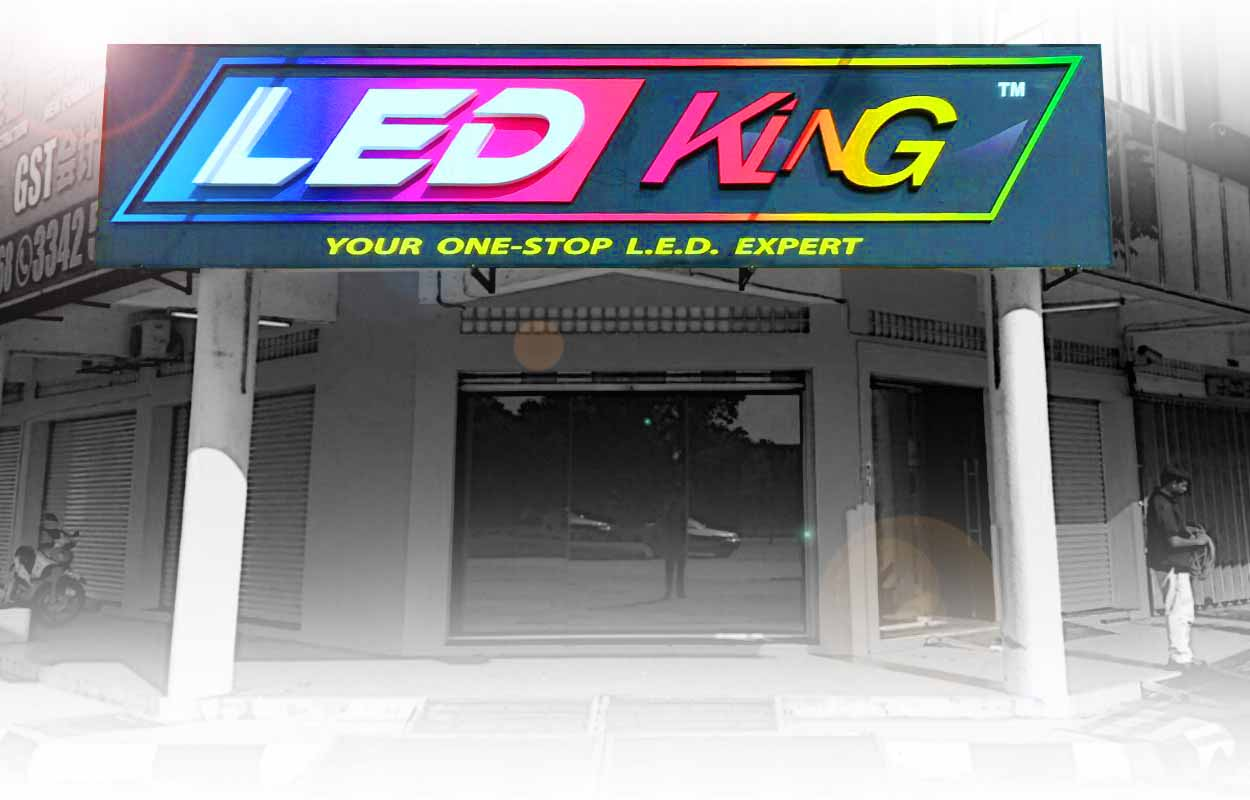 LED King Sign - 1